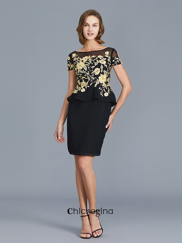 Knee-Length Sheath/Column Scoop Short Sleeves Chiffon Mother of the Bride Dresses With Ruffles